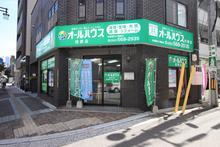 【店舗写真】オールハウス(株)段原店