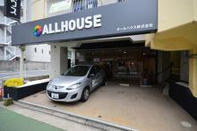 【店舗写真】オールハウス(株)西広島店