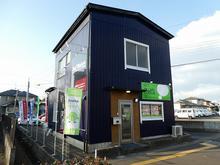 【店舗写真】ピタットハウス岩沼店(株)ファインエステート