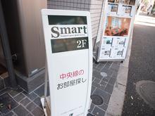 【店舗写真】smart荻窪店フィールドマネジメント(株)