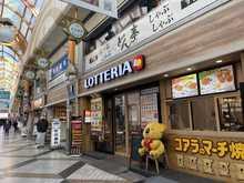 【店舗写真】smart中野サンモール店フィールドマネジメント(株)