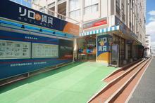 【店舗写真】リロの賃貸 吉田不動産(株)原木中山駅前店