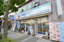 【店舗写真】賃貸住宅サービス FC伊丹駅前店(株)兵住