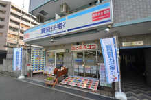 【店舗写真】賃貸住宅サービス FCJR尼崎店(株)兵住