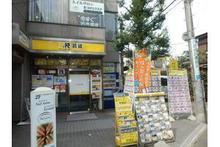 【店舗写真】(株)ディーアール東京西国分寺店