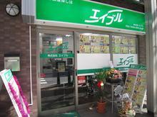 【店舗写真】(株)エイブル北千住店