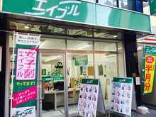 【店舗写真】(株)エイブル鷺ノ宮店