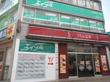 【店舗写真】(株)エイブル国分寺店