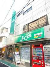 【店舗写真】(株)エイブル下北沢南口店