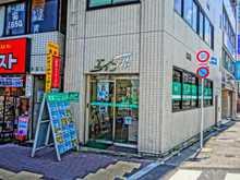 【店舗写真】(株)エイブル巣鴨店