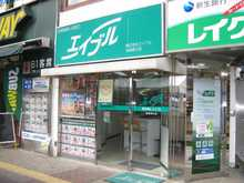 【店舗写真】(株)エイブル池袋西口店