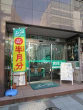 【店舗写真】(株)エイブル田町三田通り店