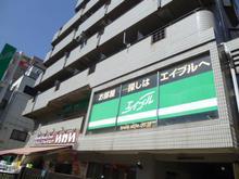 【店舗写真】(株)エイブル志村坂上店