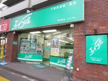 【店舗写真】(株)エイブル緑地公園店