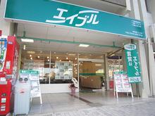【店舗写真】(株)エイブル茨木店