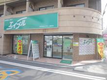 【店舗写真】(株)エイブル上新庄店