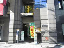 【店舗写真】(株)エイブル淀屋橋本店