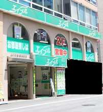 【店舗写真】(株)エイブル天六店