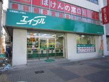 【店舗写真】(株)エイブル布施店