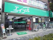 【店舗写真】(株)エイブルくずは店