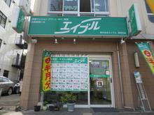 【店舗写真】(株)エイブル岸和田店
