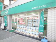 【店舗写真】(株)エイブルあびこ店
