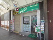 【店舗写真】(株)エイブル阪急十三店