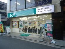【店舗写真】(株)エイブル古川橋店