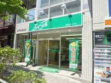 【店舗写真】(株)エイブル池下店