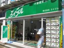 【店舗写真】(株)エイブル星ヶ丘店