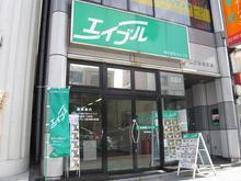 【店舗写真】(株)エイブル新瑞橋店