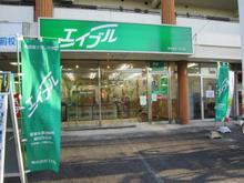 【店舗写真】(株)エイブル小幡店