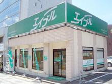 【店舗写真】(株)エイブル岡崎店