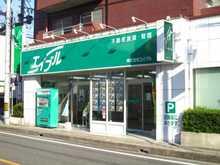 【店舗写真】(株)エイブル知立店