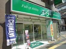 【店舗写真】(株)エイブル名古屋駅本店