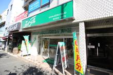【店舗写真】(株)エイブル八事店