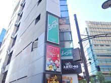【店舗写真】(株)エイブル六本木店