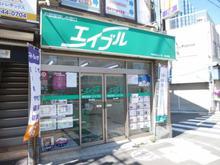 【店舗写真】(株)エイブル新大塚店