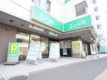 【店舗写真】(株)エイブル平岸店