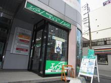 【店舗写真】(株)エイブル琴似店