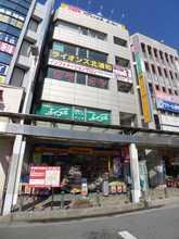 【店舗写真】(株)エイブル北浦和店