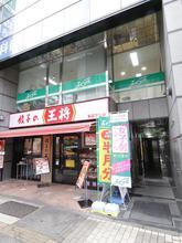 【店舗写真】(株)エイブル蕨店