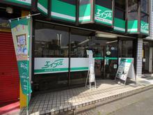 【店舗写真】(株)エイブル新所沢店
