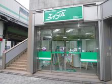 【店舗写真】(株)エイブル武蔵浦和店