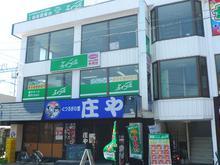 【店舗写真】(株)エイブル谷塚店