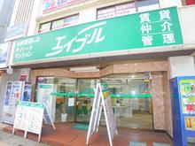 【店舗写真】(株)エイブル東大宮店