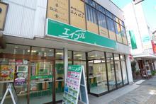 【店舗写真】(株)エイブル飯能店