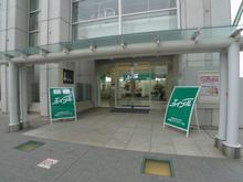 【店舗写真】(株)エイブル新都心スーパーアリーナ店