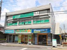 【店舗写真】(株)エイブル和光市店