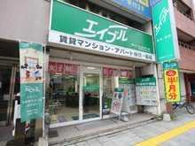 【店舗写真】(株)エイブル横川店